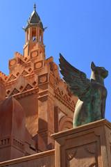 Fun center - King's city, Eilat, Israel