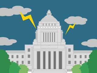 国会議事堂(荒れる政治)