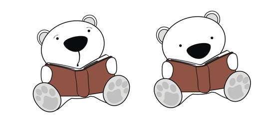 polar bear baby cartoon reading set