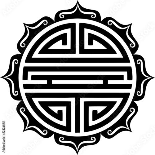 sshou chinesisches gl cks symbol langes leben. Black Bedroom Furniture Sets. Home Design Ideas