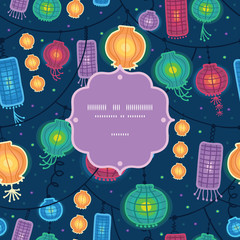 Vector glowing lanterns frame seamless pattern background with