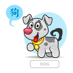 Chinese zodiac sign of the dog. vector