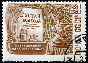 Postage stamp Russia 1969 Cover of Rules of the Kolkhoz