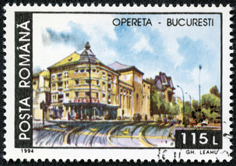 stamp printed by Romania, show Opera House