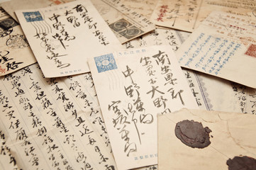 old chinese / japanese mails