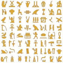 Egyptian hieroglyphs Decorative Set 1