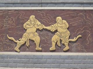Kampfsport im Shaolinkloster