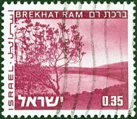 Brekhat Ram lake (Israel 1973)
