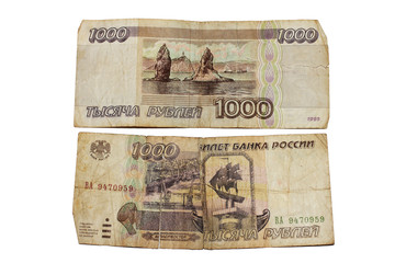 Деньги фото с двух сторон - ANAPANEWS | 240x360
