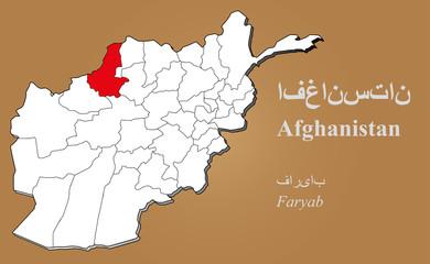 Afghanistan Faryab hervorgehoben