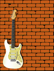 Rocking Guitar Wall
