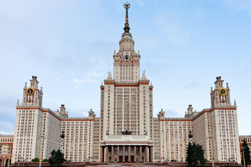 facade of Moscow State University