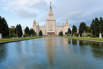 view of Moscow State University