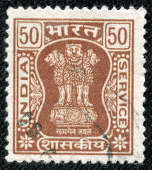 stamp printed by India, shows capital of Asoka Pillar