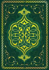 Kapak dizayni   ( Yeşil  )