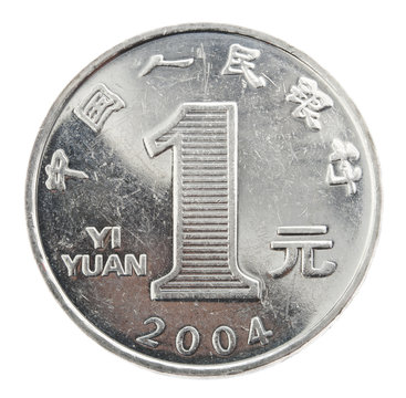 Isolated 1 Yuan - Tails Frontal