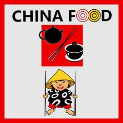 china food poster