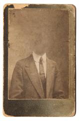 Old photo isolated on white background