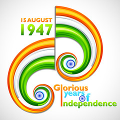 illustration of 66th celebration of Independence day of India