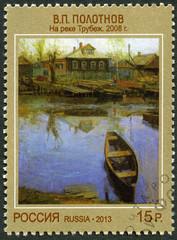 RUSSIA - 2013: shows on the river Trubezh by V.P. Polotnov