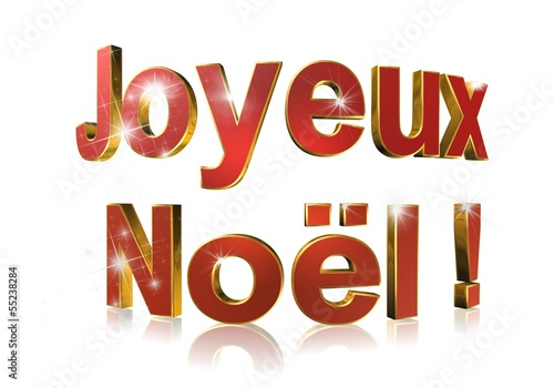 Image De Noel 3d.Joyeux Noel 3d A Stock Photo And Royalty Free Images On