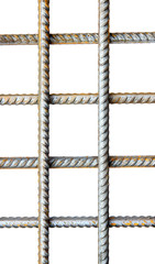 Grate, made of steel reinforcement rods