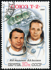 stamp shows Soviet cosmonauts Malyshev and Aksenov