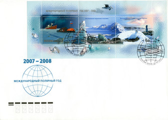 RUSSIA - 2008: dedicated the International Polar Year