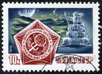 Postcard printed in the USSR shows Luna-24