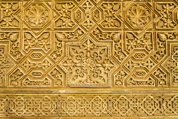 Detailed panel of the  patterns on a wall of the Alhambra.