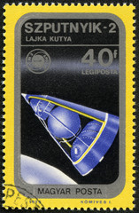 stamp printed in Hungary, presents Sputnik
