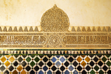 Fototapete - Wall detail of ceramic tile at the Alhambra, Granada, Spain.
