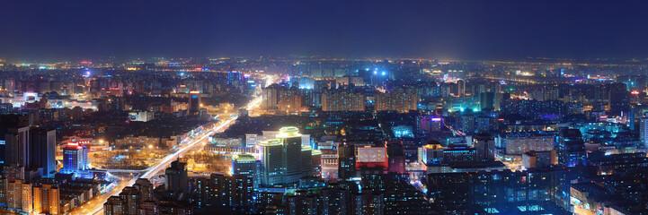 Fototapete - Beijing at night
