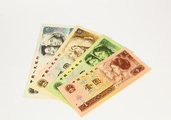 fourth edition of RMB
