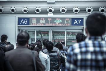 High-speed rail waiting hall