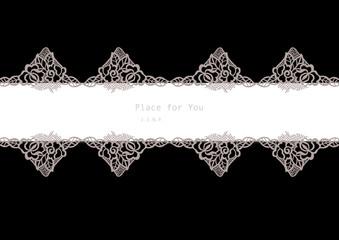 lace7