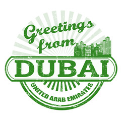 Greetings from Dubai stamp