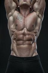 Male torso