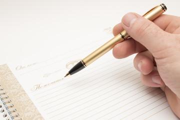 Идея для письма