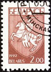State Arms (Belarus 1992)