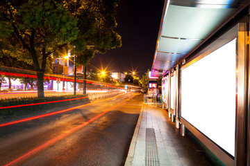 bus station at night