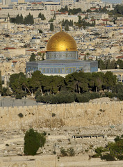 Dome of the Rock, main mosque on Jerusalem's