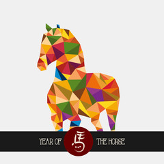 Poster Geometric animals Chinese new year of the Horse colorful triangle shape file.