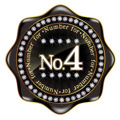 4 フレーム ナンバー