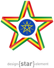 star with flag of Ethiopia colors and symbols design element