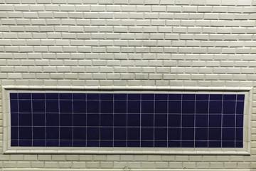 Empty sign in Paris metro
