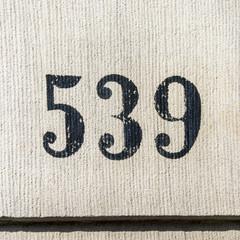Number 539