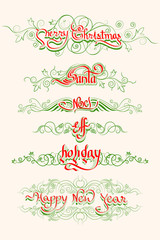 vector illustration of Christmas typography Swirls