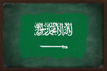 Saudi Arabia flag painted with chalk on blackboard