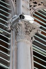 surveillance camera on a pillar